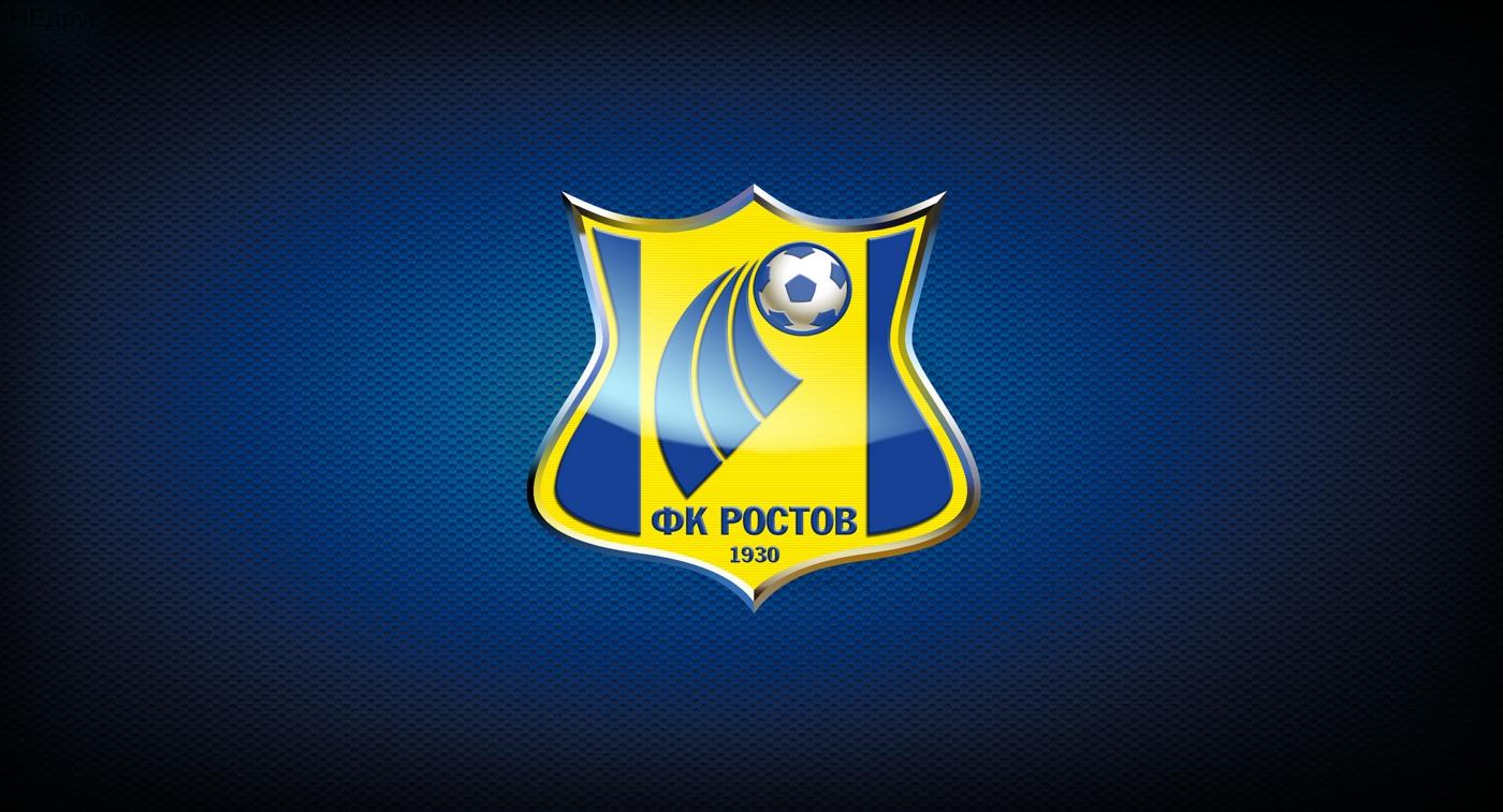 логотип ФК Ростов