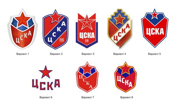 История логотипа Московского ЦСКА